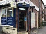 Thumbnail for sale in Alverthorpe Road, Wakefield