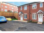 Thumbnail to rent in Copper Grove, Rogerstone, Newport