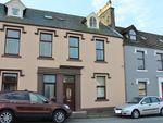 Thumbnail for sale in Sior-Uaine, 6 Edinburgh Road, Stranraer