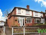 Thumbnail for sale in Garratt Street, West Bromwich, West Midlands