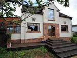 Thumbnail for sale in Madison, 1 The Lynch, Winscombe