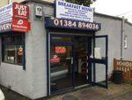Thumbnail for sale in 45 Stour Vale Road, Stourbridge