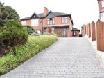 Thumbnail for sale in Derby Road, Ilkeston, Derbyshire
