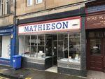 Thumbnail for sale in Edinburgh, Midlothian
