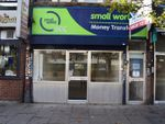 Thumbnail to rent in Queens Parade, Green Lanes, Turnpike Lane, London