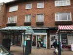 Thumbnail to rent in Bentley Bridge, Bentley Bridge Way, Wednesfield, Wolverhampton
