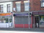 Thumbnail to rent in St. Helens Road, Bolton