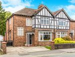 Thumbnail for sale in Outwood Drive, Heald Green, Cheadle