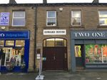 Thumbnail to rent in Part 1st Floor, 217 King Cross Road, Halifax