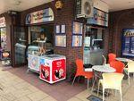 Thumbnail for sale in Ice Cream Kiosk, Christchurch