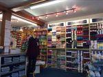 Thumbnail for sale in Caroline's Wool Shop Business, 5, Market Street, Newtown