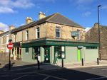 Thumbnail for sale in 2A Salters Road, Gosforth, Newcastle Upon Tyne
