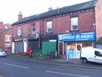 Thumbnail to rent in Lower Wortley Road, Leeds