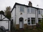 Thumbnail to rent in Branksome Grove, Shipley