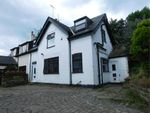 Thumbnail to rent in Summerfield Drive, Prestwich, Manchester
