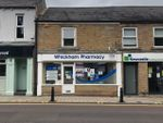 Thumbnail to rent in Front Street, Whickham