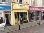 Thumbnail for sale in Fullers Court, Westgate Street, Gloucester