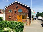 Thumbnail to rent in Hitchin Road, Upper Caldecote, Biggleswade