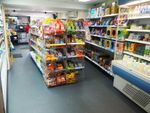 Thumbnail for sale in Off License & Convenience S35, Grenoside, South Yorkshire
