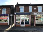 Thumbnail to rent in Felixstowe Road, Ipswich