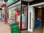 Thumbnail for sale in 47A High Street, North Yorkshire