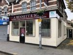 Thumbnail to rent in 460 Hoe Street, Walthamstow, London