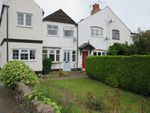 Thumbnail for sale in Derby Road, Aston-On-Trent, Derby
