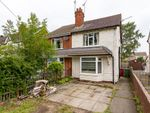 Thumbnail for sale in Burringham Road, Scunthorpe