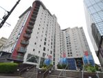 Thumbnail for sale in Landmark Place, Churchill Way, Cardiff