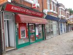 Thumbnail for sale in Kingston Road, South Wimbeldon
