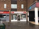 Thumbnail to rent in 194, Bawtry Road Wickersley, Rotherham, Rotherham