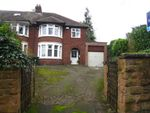 Thumbnail for sale in Middleborough Road, Coventry