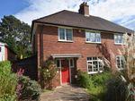 Thumbnail to rent in Weoley Hill, Selly Oak, Birmingham