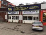 Thumbnail to rent in Unit 4 The Pelham Centre, Canwick Road, Lincoln, Lincolnshire