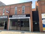 Thumbnail for sale in 4 - 6, East St Mary's Gate, Grimsby, North East Lincolnshire