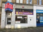 Thumbnail to rent in 23 Bull Green, Halifax, West Yorkshire