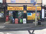 Thumbnail for sale in Witton Bank, Narrow Lane, Halesowen