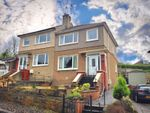Thumbnail to rent in Glen Road, Old Kilpatrick, West Dunbartonshire