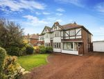 Thumbnail for sale in Cheviot View, Ponteland, Northumberland