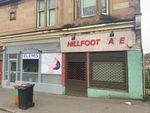 Thumbnail to rent in Milngavie Road, Bearsden