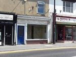 Thumbnail to rent in King Street, Thorne, Doncaster