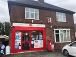Thumbnail for sale in 38 Ashby Road, Leicestershire