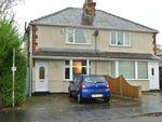 Property history King Edward Street, Sandiacre, Nottingham NG10