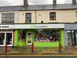 Thumbnail to rent in 137 High Street, Cowdenbeath