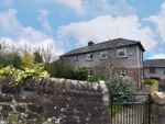Thumbnail to rent in Salkeld Road, Penrith