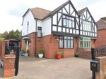 Thumbnail to rent in Castle Street, Portchester, Fareham