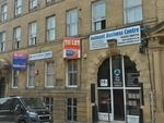 Thumbnail to rent in Belmont Business Centre, 1st Floor, 7 Burnett Street, Bradford