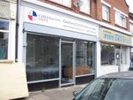 Thumbnail to rent in Colney Hatch Lane, London