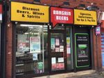 Thumbnail for sale in Greenhill Road, Allerton, Liverpool