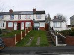 Thumbnail to rent in Marsh Lane, West Bromwich
